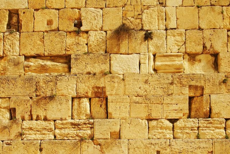 אירוע יום ירושלים