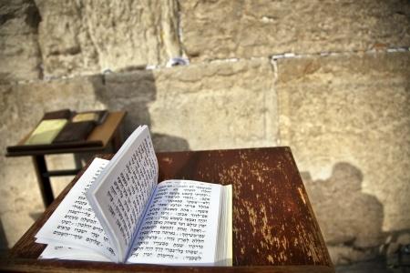 ליל יום ירושלים