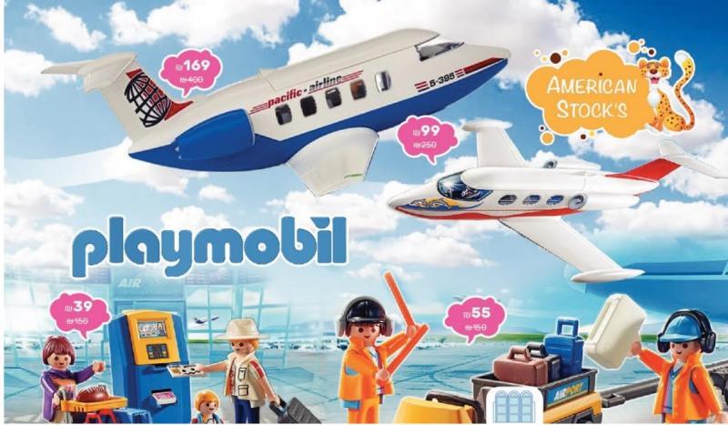 מכירת צעצועי פליימבייל