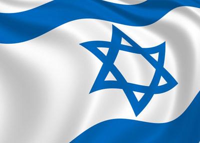 מדינת ישראל - פולמוסים תורניים