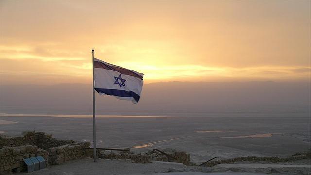 נושאים בפרשנות ומחשבת ישראל