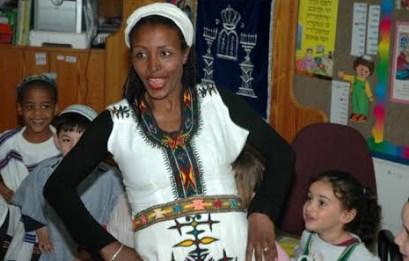 המסע של יהודי אתיופיה לירוסלם